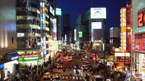cheap flights to tokyo shinjuku