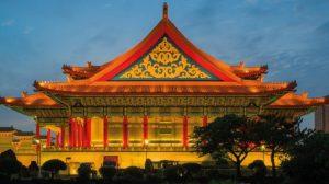 cheap flights to taiwan taipei 3